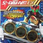 Kamen Rider OOO Medal Set EX [ไม่มีแพค]