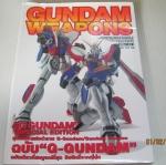 "GUNDAM WEAPONP "" GUNDAM "" SPECIAL EDITION"