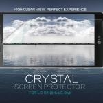 ฟิล์มกันรอยเกรดพรีเมี่ยม ชนิดลดรอยนิ้วมือ LG G4 Stylus ยี่ห้อ Nillkin
