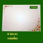 K 85141