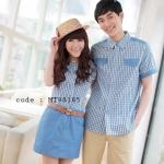 เสื้อคู่รัก ชุดคู่รัก แฟชั่นเกาหลี เสื้อคู่รักลายสก๊อตสีฟ้า ชายเสื้อเชิ๊ต หญิงเดรสสั้นพร้อมเข็มขัด - พร้อมส่ง