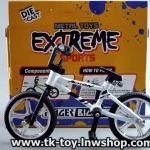 FINGER BICYCLE WHITE (จักรยานนิ้ว)