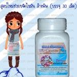 IPL-Carnitine+Detox