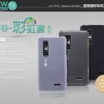 เคสนิ่ม LG Optimus 3D-Max [P725] รุ่น Nillkin TPU Soft