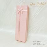 กล่องของขวัญสีชมพู แบบยาว แต่งริบบิ้นทอง