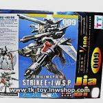 GUNDAM STRIKE +I.W.S.P 009 1/100 TT