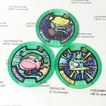 เหรียญ DX Yo-Kai Watch สีเขียว Set 3 เหรียญ ไม่ซ้ำแบบ มือสอง