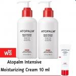 แพคคู่ Atopalm Moisturizing Body Lotion 295 ml. โลชั่นสำหรับผิวแห้งและผิวแพ้ง่าย (2 ขวด) (ฟรี Atopalm Intensive Moisturizing Cream 10 ml. มูลค่า 179 บาท ) - สินค้านี้ส่งฟรี EMS
