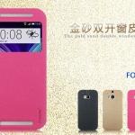 เคสฝาพับ HTC One 2 - M8 รุ่น View Flip Cover