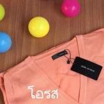 """Zara Big size- เสื้อคลุมแขนยาวZara สีโอรส ผ้านิ่มมากกก อันนี้ นำเสนอ จ้า สวยใส่สบาย อก 34-36"""" ยาว 26"""" (เสื้อคลุมพร้อมส่ง)"""