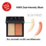 ( ซื้อ2ตลับส่งฟรี คละสีได้) ลด35%* NARS Dual-Intensity Blush นาร์บลัชออน สี FRENZY 6 กรัม เคาเตอร์ไทย มีกล่อง