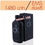 (น้ำหอมแท้100%) ส่งฟรี EMS Calvin Klein CK be - Eau DE Toilette ขนาด 200ml พร้อมกล่องseal กลิ่นหอมสดชื่นทันสมัยแนว Sport man ผสมผสานความสดชื่นจากผลไม้ตระกูลส้มมะนาว