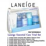 เครื่องสำอางลาเนจ Laneige Essential Care Trial Set -Moisture ( ชุดเซ็ท 6ชิ้น พร้อมกระเป๋าใส ) สำหรับผิวแห้ง สินค้าสำหรับจำหน่าย ไม่ใช่ชุดของแถม ชุดดูแลผิวWater bank ลดความแห้งกร้าน คืนความชุ่มชื่นสูงสุดให้แก่ใบหน้าของคุณ