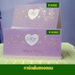 K 91921 ชมพู