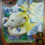 ANIMAL KAISER ARCTIC TRAINING [BRONZE RARE]
