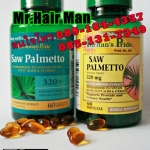 Puritan's Pride - Saw Palmetto Extract 320 mg 60 Softgels