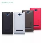 เคสแข็งบาง HTC 8S ยี่ห้อ Nillkin Super Shield (พร้อมฟิล์มกันรอย)