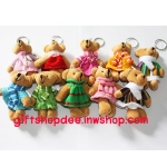 พวงกุญแจตุ๊กตาหมี ใส่เครื่องแต่งกาย ชาย หญิง ขนาด 3 นิ้ว (12 ชิ้น)