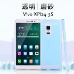 เคสยางนิ่ม Vivo XPlay 3S รุ่น Tpu Air Jacket (แถมฟิล์มกันรอย)