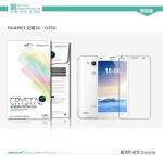 ฟิล์มกันรอยชนิดใส Huawei Honor 3X - G750 เกรดพรีเมี่ยม ยี่ห้อ Nillkin Crystal Clear