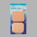 REFILL Shiseido Selfit Foundation Powder SPF20 PA++ #OC10 (13g.) แป้งผสมรองพื้นเนื้อเนียนบางเบา ช่วยอำพรางจุดด่าวดำและริ้วรอย