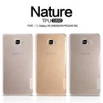 เคสยางนิ่ม บางเฉียบ Samsung A9 Pro ยี่ห้อ Nillkin รุ่น Nature TPU Case
