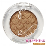 Etude House Look At My Eye #BR401