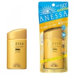 SHISEIDO Anessa Perfect UV Sunscreen SPF50+ PA++++ 60 ml