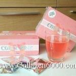 ข้อมูล Colly Pink Collgen 6000 มิลลิกรัม