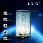 ฟิล์มกระจกนิรภัย Tempered Glass สำหรับ LG G2 - D802