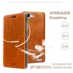 เคสหนังฝาพับ Huawei Ascend G7 ยี่ห้อ MOFi Leather Standing