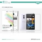 ฟิล์มกันรอยชนิดใส HTC One Max เกรดพรีเมี่ยม ยี่ห้อ Nillkin Crystal Clear
