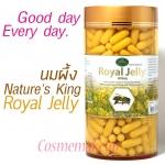 (ของแท้จัดส่งฟรีKerry express ) Nature's king royal jelly 1000 mg (นมผึ้งเนเจอร์คิง) ขนาด 365 แคปซุล ทานได้ 1 ปี อาหารเสริมนมผึ้งในรูปบบซอฟแคปซูล ปริมาณ 1000 mg. ต่อ 1แคปซูล