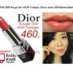 เครื่องสำอาง CHRISTIAN DIOR Rouge Dior #539 Trafalgar (Demo tester ไม่มีกล่องและปลอกจริง)