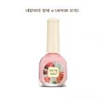 Skinfood Nail Vita Alpha Milky Rose #APK05