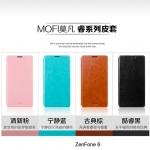 เคสหนังฝาพับ Asus Zenfone 6 ยี่ห้อ MOFi Leather Slim