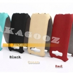 เคสหนังนิ่ม Samsung Galaxy S3 [I9300] รุ่น Flip Leather