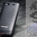 เคสนิ่ม Samsung Wave 3 [S8600] รุ่น Nillkin TPU Soft