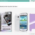 ฟิล์มกันรอยแบบด้าน SS Galaxy S3 Mini [I8190] เกรดพรีเมี่ยม ยี่ห้อ Nillkin