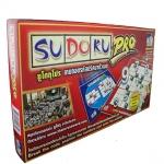 ซูโดกุโปร เกมถอดรหัสปริศนาตัวเลข