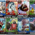 ANIMAL KAISER 12 CARDS JP.Ver [3]