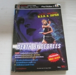 ตูิมือเฉลยเกม PS2 DEATH BY DEGREES :Takken's Nina Williams