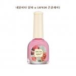 Skinfood Nail Vita Alpha Milky Rose #APK04