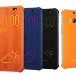 เคส Dot View Flip Case for HTC One 2 - M8 ยี่ห้อ IMAK