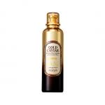 Skinfood Gold Caviar Collagen Plus Emulsion (Anti-Wrinkle Effect)