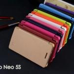 เคสหนังฝาพับ Oppo Neo 5S - A31