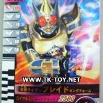 KAMEN RIDER GANBARIDE Japan No.11-039 SR BLADE KING Form Card