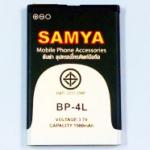 แบตเตอรี่ โนเกีย (Nokia) BP-4L (1,500 mAh)