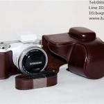 เคสกล้อง Samsung NX500
