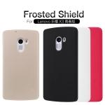 เคสแข็งบาง Lenovo K4 Note (A7010) ยี่ห้อ Nillkin Frosted Shield
